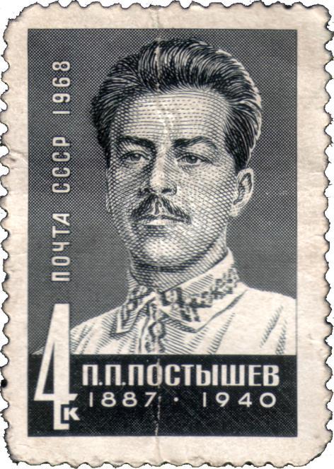 http://chernyakhiv.org.ua/wp-content/uploads/2012/03/a0392.jpg