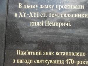 SDC13773