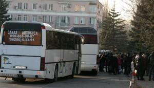 073455571b76aa4c-foto--novosti-donbassa-