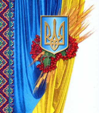 ukraine_kolos
